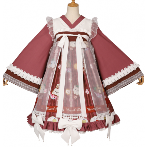 Coffee Cup OP Skirt Chinese Style Milk Lolita